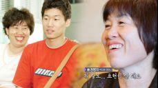 박지성, 교통사고 후 치료 중이었던 어머니 '모친상'