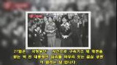 일본 박근혜 압박, 양승태 구속영장 내용 폭로, 김세윤 판사 프로필