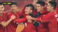 [ 2018 AFC U-23 호주 VS 베트남 ] 박항서 일내다! 열세 베트남 강호 호주 박살! 골장면 & 경기 하이라이트