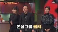 '슈가맨2' 콜라·7공주 소환..유재석 눈물·시즌 최초 100불