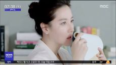 [투데이 연예톡톡] 이영애 복귀작 '이몽', MBC 편성 유력
