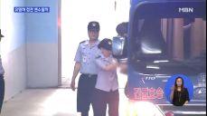 '재판 보이콧' 박근혜, 유영하 접견 변수될까