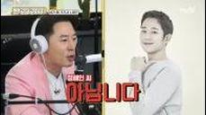 팝송인데 갑자기 한국어?! 과연 정답은...? (feat. 정해인)