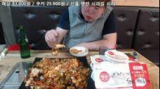 자영업자 유윤서의 삼시세끼! 요리&먹방 - 김치피자탕수육,김피탕