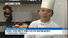 칵테일·햄버거·기념주화..북미 회담 마케팅 열풍