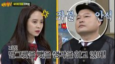 송지효x김종국, 밥그릇 뺏는 호동의 '런닝맨' 합류
