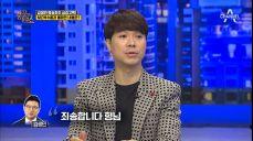 김생민 방송 최초 심경고백! MC 박수홍과 통화한 내용은?!