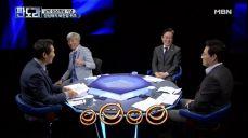 정청래의 북한 말 퀴즈 시간, 모두를 웃게 만든 박범계 의원의 대답은?