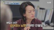 일본 기자가 밝히는 '북한 실세' 김여정 남편의 실체