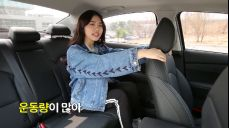 [HMG TV] 기아자동차 올 뉴 K3와 함께하는 소혜의 자동차 스트레칭