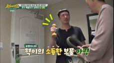 장혁의 보물 1호는 아령♡ 달밤에 운동하는 남자!
